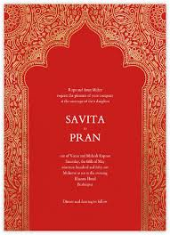 modern indian wedding invitations indian wedding invitations online at paperless post