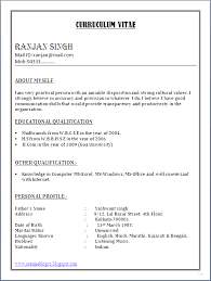 resume format microsoft word file downloadable job resume format word file latest cv format in ms