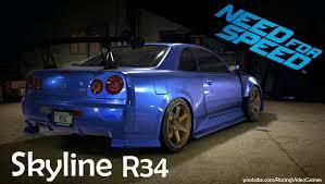 nissan gtr skyline r34 need for speed 2015 car customization nissan skyline r34 gt r