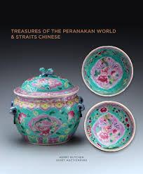 chinese vase appraisal treasures of the peranakan world u0026 straits chinese by henry