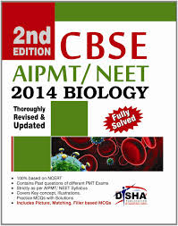 buy cbse aipmt neet medical entrance 2014 biology book online at