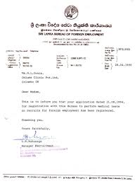 bureau of employment registration from sri lanka bureau of foreign employment