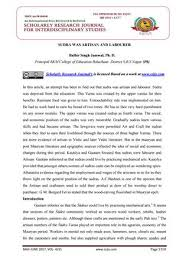 balbir s 38 photos 33 11 b s jamwal by scholarly research journal s issuu