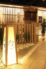 Best 25 Japanese Style Ideas On Pinterest Japanese Style House Best 25 Japanese Restaurant Interior Ideas On Pinterest Sushi
