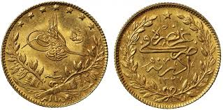 Ottoman Empire Gold Coins Empire Gold 50 Kurush Edirne Visit