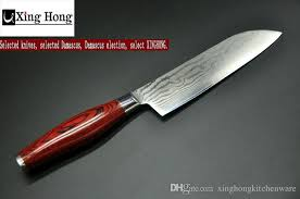 ergonomic kitchen knives 67 layer damascus 7 inch japanese chef knife cut slices cut