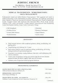 resume free sample example high school teacher resume free sample business plan primary high school teacher resume http www resumecareer in example high