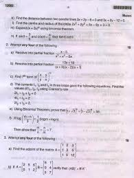 anna university question papers for eee free 5th sem tina folsom