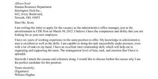 office administrator cover letter no experience office