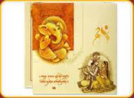 Sample Indian Wedding Invitations Wedding Invitations Samples Wedding Cards Design Samples Indian