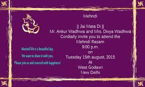 Online Marriage Invitation Extraordinary Wedding Invitation Online Editing 36 In Best Wedding