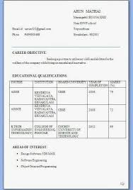 biodata sample form applicants