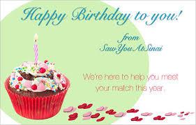 birthday wishes templates happy birthday email templates free premium templates