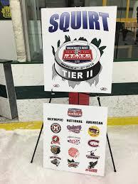 2015 2016 mass hockey youth state championship photos