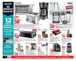 canadian tire atlantic flyer aug 26 to sep 1