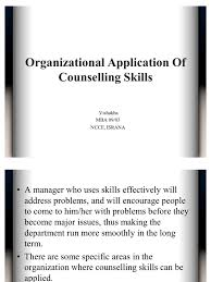 Counselling Skills For Managers Mba Notes 1509986808