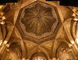 Ceiling Art File Cool Ceiling Art In The Mezquita Cordoba Spain 3318182822