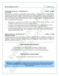 substitute resume exle cover letter teaching cover letter exles cover