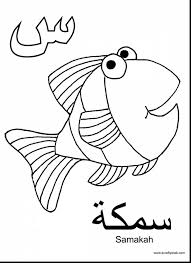 awesome arabic alphabet coloring pages for kids with clifford the