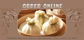 china gourmet order online west orange nj 07052 chinese