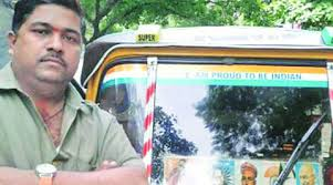 Blind Person Driving This Auto Driver Gives Free Rides To The Blind