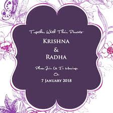 free online wedding invitations how to make a wedding invitation online simplo co