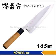 sakai kikumori honyaki japanese style knife deba 165mm 6 5 inch