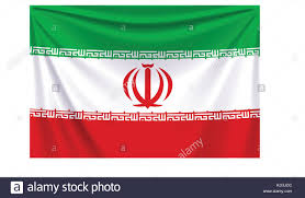 National Flag Iran Official Flag Of Iran Stock Photos U0026 Official Flag Of Iran Stock