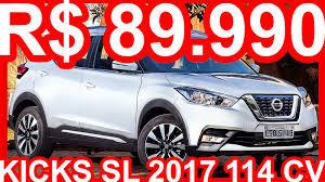 nissan kicks red design r 89 990 nissan kicks sl 2017 cvt aro 17 1 6 16v flex 114