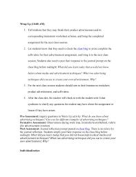 media literacy lesson plan