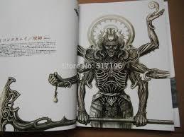 100 samurai warrior tattoo designs japanese tattoo meaning