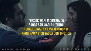 punjabi love letter for girlfriend in punjabi top 20 latest punjabi songs with punjabi quotes