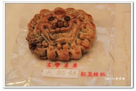 cuisine tunisienne en vid駮 高雄 舊城文化公車 崇聖祠 孔廟 蓮池潭 春秋閣 龍虎塔 信賓蛋糕 地靈