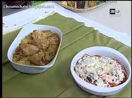 cuisine choumicha poulet cuisine italienne gratin et cuisses de poulet choumicha recettes