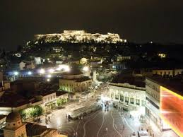 best price on a for athens hotel in athens reviews