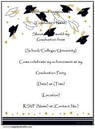 graduation invitation templates microsoft word best template