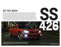 gm 2013 chevrolet camaro sales brochure