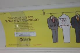 the open closet in seoul circles and squares