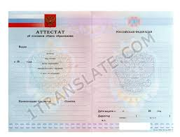 diploma samples certificates ukrainian russian high certificate translation services