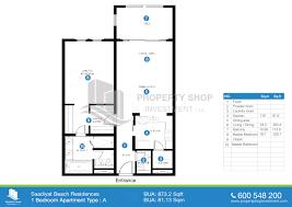 Floor Plans 5000 To 6000 Square Feet Floor Plan Of Saadiyat Beach Residences Saadiyat Island