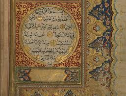 Ottoman Empire Essay Decline Of Ottoman Empire Essay Essay Academic Writing Service