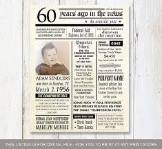 60 year birthday gift facts 1958 60th birthday poster custom 60th birthday gift