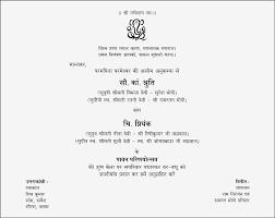 sle wedding invitation wording wedding reception invitation wording in sle wedding