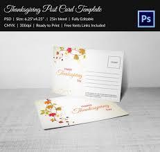 76 thanksgiving templates editable psd ai eps format