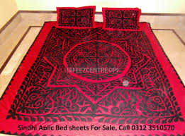 cotton bed sheet pakistan clasf