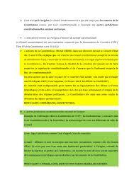 si e du conseil constitutionnel lord of la méthode du commentaire de texte