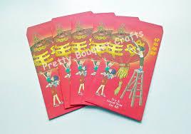 lucky envelopes set of 5 packet money envelopes hong bao