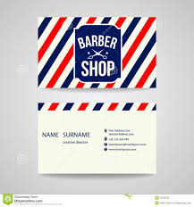 barber shop business pl tuny