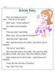 bubble baby reading comprehension worksheets comprehension