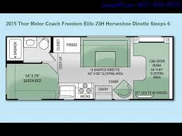 Class C Floor Plans by 2015 Thor Freedom Elite 23h Class C 5k Miles